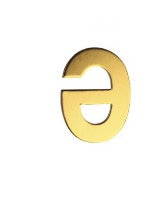 inverted letter e _ Gamesforlanguage.com